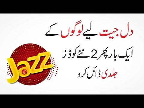 Mobilink JaZz 2 Latest Free internet Code 2018