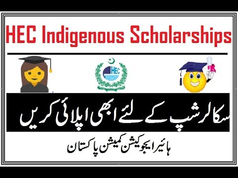 HEC Indigenous Scholarships 2018-19 (Complete Guide)