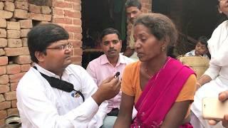 भीख मांगकर गुजारा कर रही फूलन देवी की बहन, बोली- अखिलेश यादव की फिर बनेगी सरकार