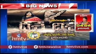 స్వేచ్చాయుత తెలంగాణ ఇప్పుడెలా ఉంది.? ఏం కోరుకుంటుంది.? | Dasa Disa Debate Updates | Hmtv