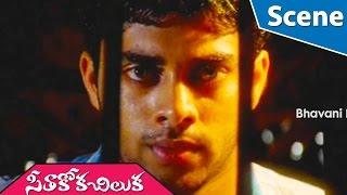 Sureka Vani Falling From Ladder || Seetakokachiluka Telugu Movie Scene