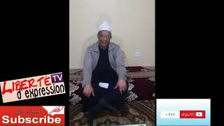 لقاء مباشر مع الشيخ علي بن حاج بعد اعلان ترشيح بوتفليقة لعهدة خامسة ali belhadj.ALGERIE-