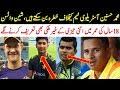 Shane Watson Interview About Pakistani Bowler Muhammad Hasnain