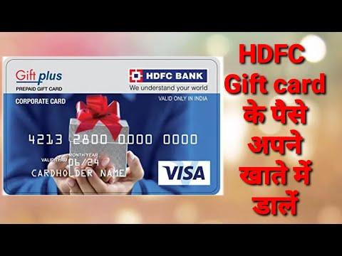 अपने HDFC GIFT CARD के पैसों को अपने खाते में डालें by Viral query Solution