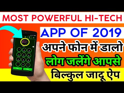 Most #Unique Hi-Tech Android App Of 2019 || Kamal Ka Feature And Look #Best Android App 2019
