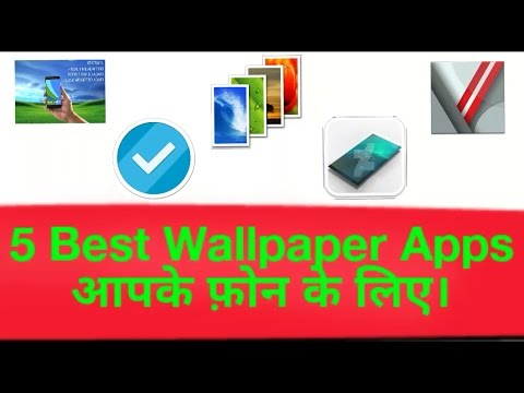 [Hindi - हिन्दी]5 Best Wallpaper Applications for Android