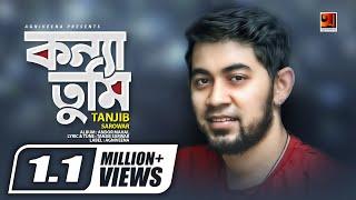 Konna Tumi | By Tanjib | Album Andor Mahal | Official Music Video
