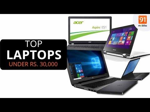 Best Laptops under Rs 30,000 | India [December 2016]