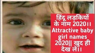 sanskrit baby names Videos - 9tube tv