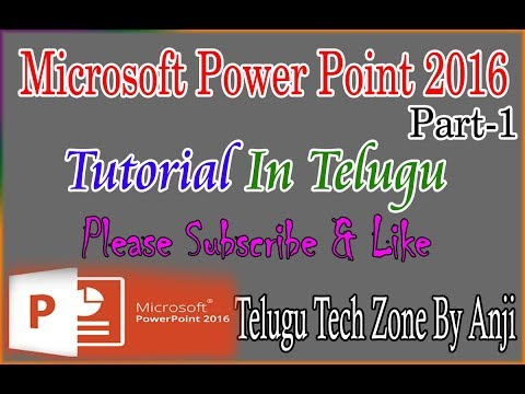 MS PowerPoint 2016 Tutorial In Telugu Part 1   PowerPoint 2016 Tutorial In Telugu