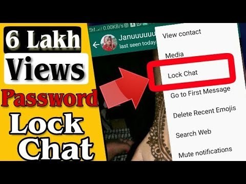 How to Protect your whatsapp chat Creat a password in your whatsapp chat