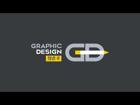 Graphic Design Tutorials | Learn how to design creative graphics for free in Hindi