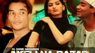 Akeli Na Bazar Jaya Karo Ft Sunil goswami _ yo yo honey sing , Badashah , Raftar DJ SYK