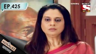 Adaalat - আদালত (Bengali) - Ep 425 - Sapna Charitra