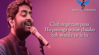 Mai rang sharbato ka ( lyrics ) : | Reprise | Arijit Singh | Shahid Kapoor | Ileana D