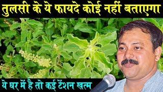 Rajiv Dixit Ji Official Videos