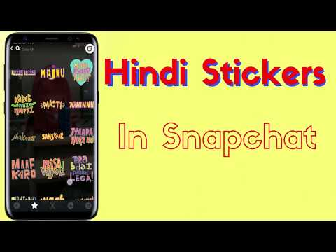 How to use Hindi Stickers in Snapchat