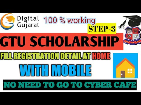 Gtu scholarship step-3 fill your all details at your home using mobile | no need of cyber cafe