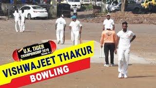 Vishwajeet Thakur Bowling | UK Tiger Championship 2019, Ghatkopar