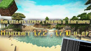 ExtremeCraft.Net | Minecraft server