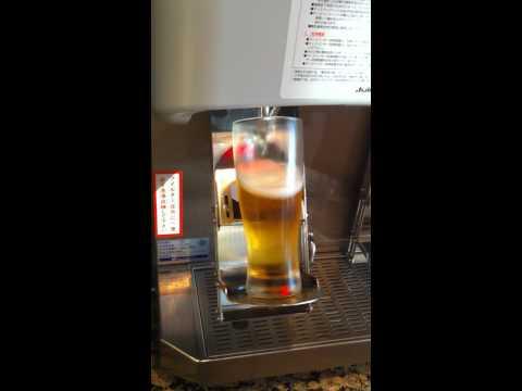 Automated beer dispenser - Narita Airport