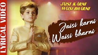 Jaisi Karni Wasi Bharni | Neil Nitin Mukesh | Nitin Mukesh | Rajesh Roshan | Best Bollywood Song