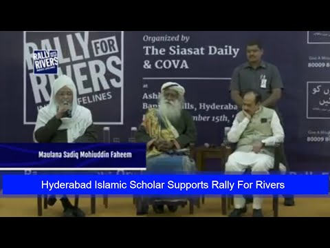 Hyderabad Islamic Scholar Supports Rally For Rivers