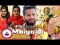 Diwali Special Kado Auna Maiya Ji Master Munish Bhardwaj Official Video ISur Studios