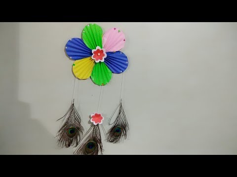 Best Use Of Morpankh /creative art/Best Out Of Waste Craft Ideas/ quick handmade craft ideas