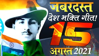 🇮🇳26 January 2020 Song | आग हैं हम... | Abhishek Seth | Republic Day Desh Bhakti Song
