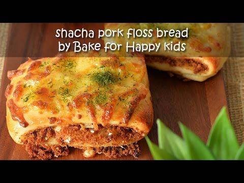 Like BreadTop Shacha Pork Floss Bread