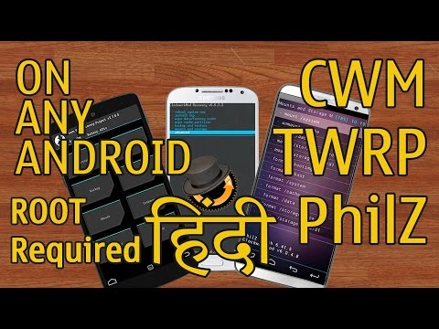 Install Custom Recovery CWM/TWRP/philZ on Any Android Phone Without PC [HINDI]