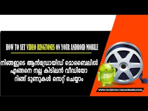 How to set video ringtones on your android mobile { malayalam}
