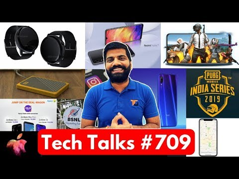 Tech Talks #709 - Redmi Note 7, PUBG Mobile 1 Crore Prize, ASUS Sale, Mi Soundbar, Galaxy Sport