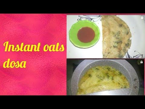 Instant oats dosa   oats dosa in hindi   dosa recipe