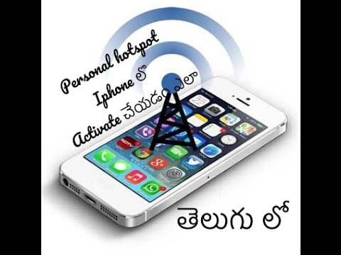 How to Activate personal hotspot on iphone using jio sim in telugu
