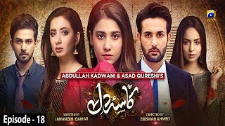 Kasa-e-Dil - Episode 18 || English Subtitle || 1st March 2021 - HAR PAL GEO