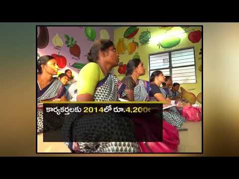 Anganwadi employees get massive salary hike