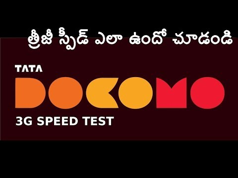 Tata Docomo 3G Speed Test in AndhraPradesh