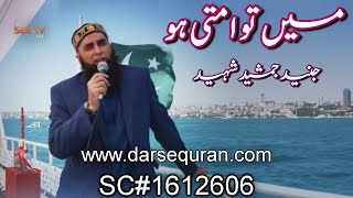 "New Recording at Istanbul Turkey ""Mein Tu Ummati Hon"" - Junaid Jamshed Shaheed"