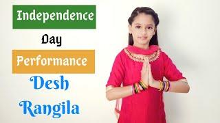 Desh Rangila Full Song   Independence Day Song   Des Rangila Dance   15th August  Sanaaya Tripathi