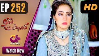 Kambakht Tanno - Episode 252 | Aplus ᴴᴰ Dramas | Tanvir Jamal, Sadaf Ashaan | Pakistani Drama