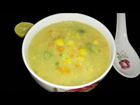 Sweet Corn Soup recipe || How to make Sweet Corn Soup