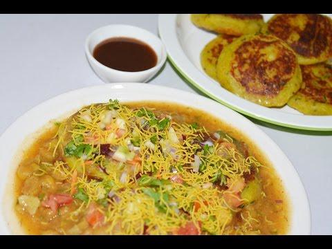 Ragda Pattice Recipe | Aloo Tikki Chaat -With English Subtitles| रगड़ा पेटिस | Vishakh's Kitchen