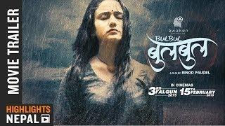 BULBUL   New Nepali Movie Trailer 2019/2075   Swastima Khadka, Mukun Bhusal