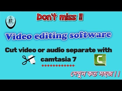 How to separated audio and video Camtasia 7! how to cut video or audio separate with camtasia studio