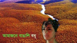 Mxtube.net :: sarah begum nude Mp4 3GP Video & Mp3