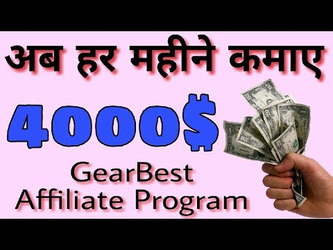 Earn 4000$ per month with Gearbest affiliate program, Earn money online,