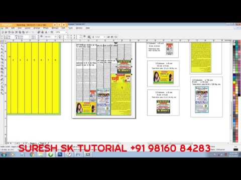 HOW TO CREATE NEWSPAPER AD SIZE WITH COLUMN AND NEWS PAPER PAGE SETUP IN CORELDRAW HINDI