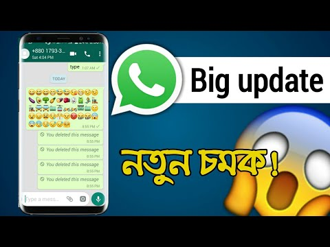 whatsapp new update 2017 added some awesome features delete masses for everyone +other features.